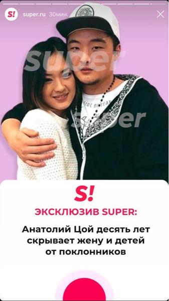 Фото №1 - Шок дня: Анатолий Цой из MBAND на протяжении 10 лет скрывал жену и детей