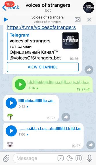 Фото №5 - 8 Telegram-ботов для тех, кому одиноко и хочется общения