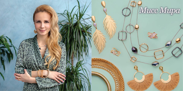 Фото №3 - Серьги, кольца и ожерелья: собери свой весенний образ вместе с Lady Collection