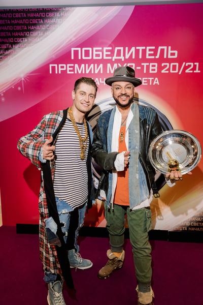 Филипп Киркоров и Дава, фото