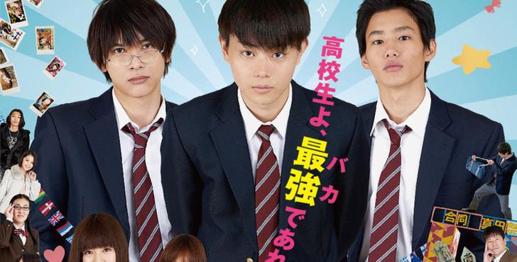 Фото №12 - Самые красивые японские актеры, которые точно покорят твое сердечко 💘