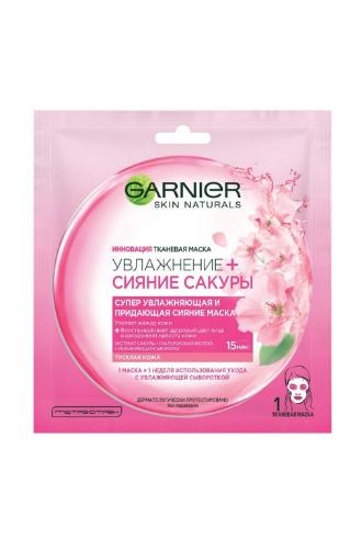 Тканевая маска Garnier Увлажнение и Сияние Сакуры