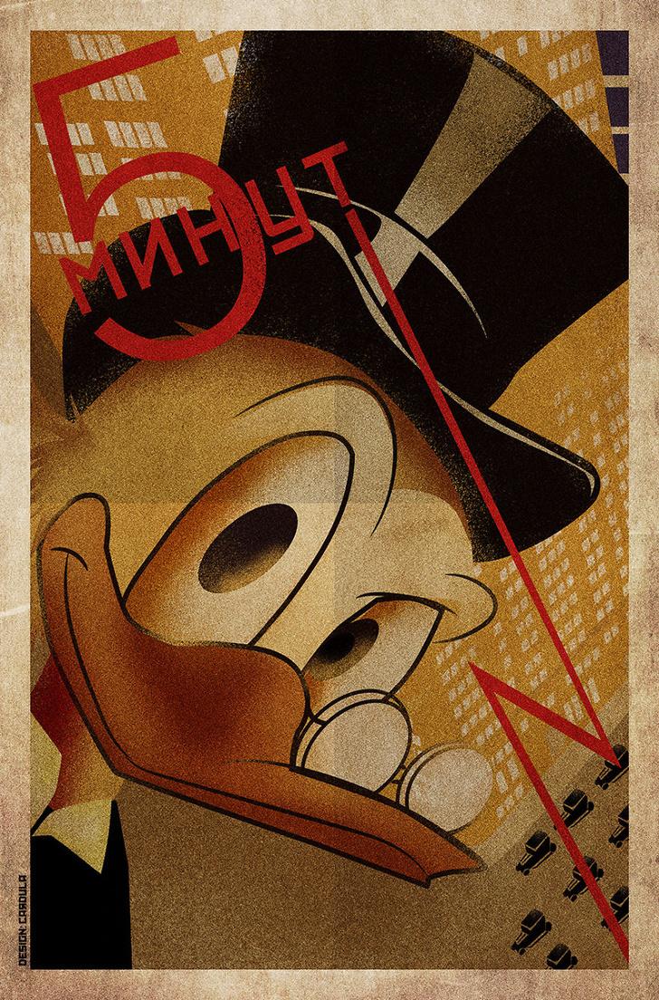 Фото №2 - 10 постеров в стиле советского авангарда к фильмам времен НЭПа, если бы их снял Дисней
