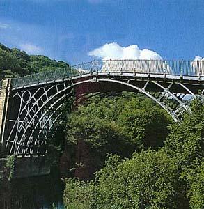 Фото №1 - В Польше украден мост