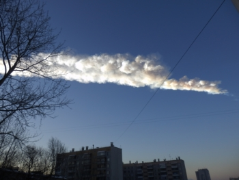 Фото №2 - Распространению христианства мог способствовать взрыв метеорита в I веке н. э.