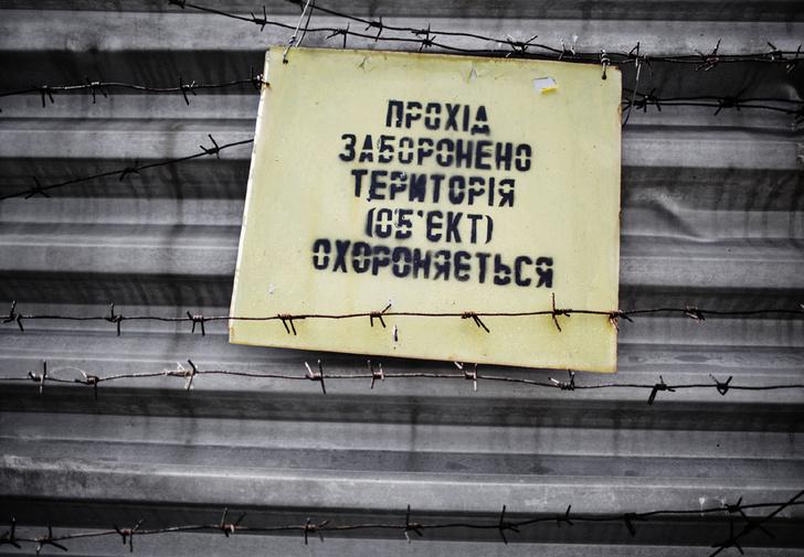 Фото №5 - 30 лет Чернобылю: Поражающая способность