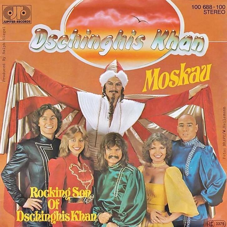 Фото №1 - История одной песни: «Moskau» ВИА «Чингисхан», 1979