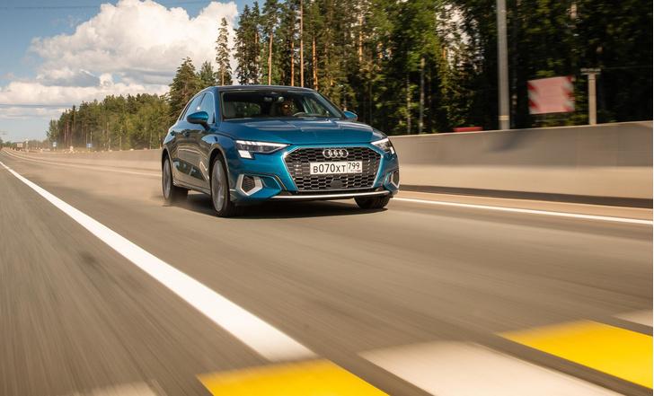 Фото №4 - 4 повода помечтать о новом Audi A3