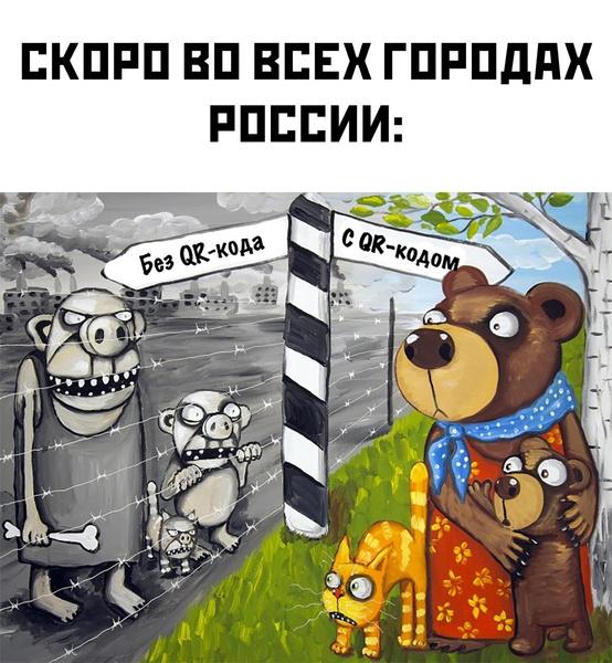Фото №3 - «Я не одна, я со «Спутником»: посмотрите, как шутят о прививках в соцсетях
