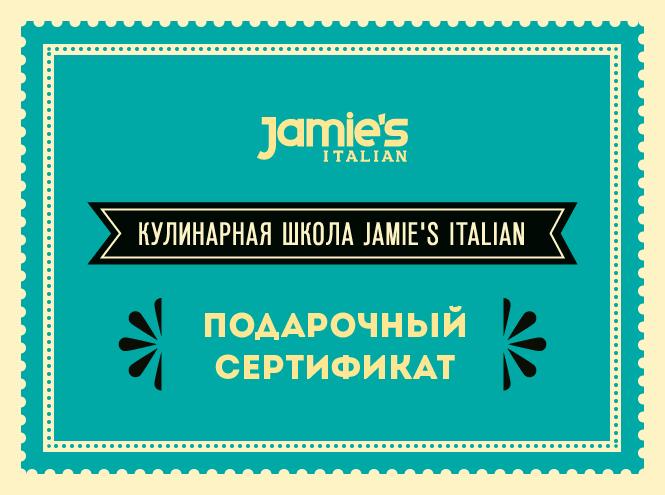 Фото №2 - Кулинарные эксперименты с Marie Claire и рестораном Jamie's Italian