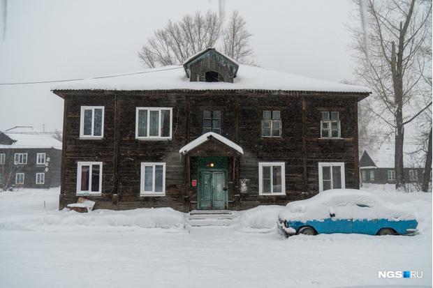 Фото №1 - В России планируют расселить более миллиона м² аварийного жилья
