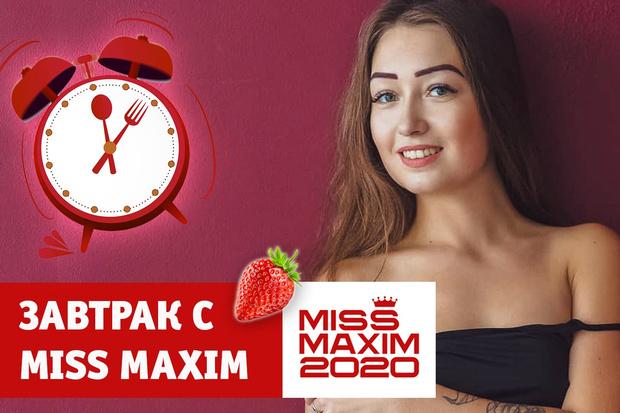 Фото №1 - «Видеозавтрак с Miss MAXIM»: Натали Исаева учит жарить блины с семгой