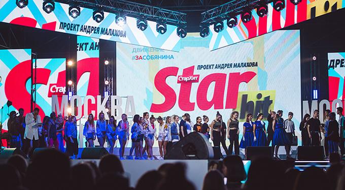В «Музеоне» прошел танцевальный марафон журнала StarHit