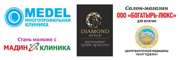 Фото №102 - Топ-10 самых стильных мужчин казанского «Инстаграма»