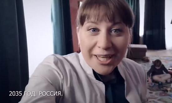 Фото №1 - В Сети появилась переделанная версия ролика про гей-пап (видео)