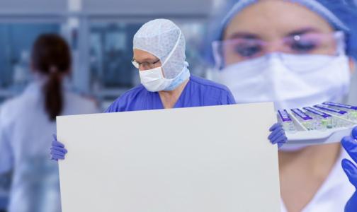 Фото №1 - Более 300 медработников, пострадавших от коронавируса, получили федеральные страховые выплаты