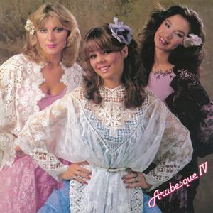 Фото №4 - История одной песни: «Арабески»— «Midnight Dancer», 1980
