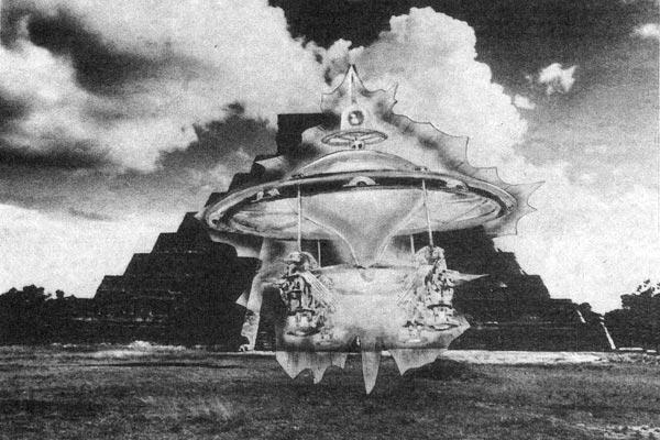 Фото №1 - Природные катастрофы и пришельцы из космоса