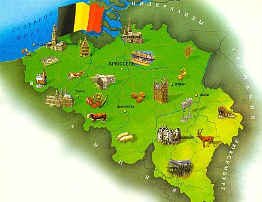 Фото №2 - Бельгия