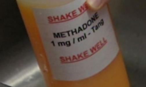 Фото №1 - Минздрав против метадоновой терапии при лечении наркоманов