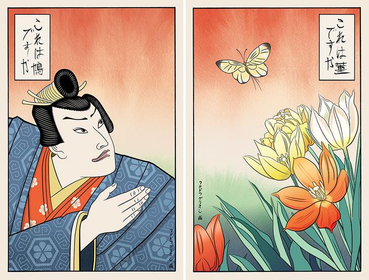 Фото №7 - 11 популярных мемов, нарисованных в стиле японских гравюр