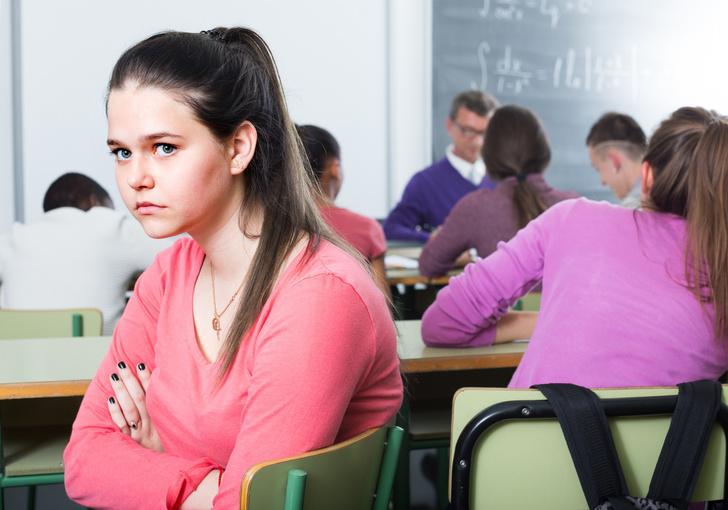 Фото №1 - Что делать родителям, если ребенка травят в школе