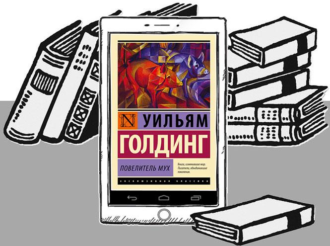Фото №9 - 10 книг для поколения Z