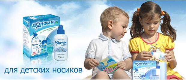 Фото №1 - Промывание носа у детей: правила и советы