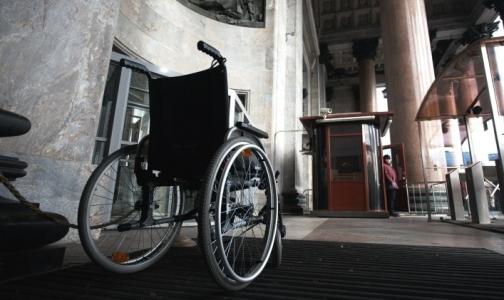Фото №1 - В России вступают в силу новые правила установления инвалидности