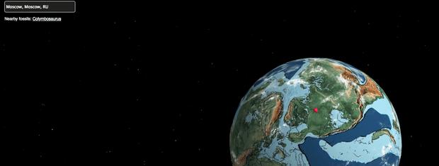 Фото №7 - Интерактивный глобус, который покажет, где находился бы твой город 750 миллионов лет назад