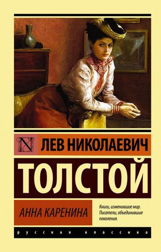 Фото №4 - 10 классических книг, от которых не заснешь от скуки 📚