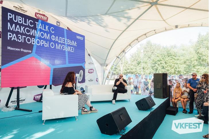 Фото №4 - Танцевать под Бузову, слушать Парфенова— что еще делать на VK Fest