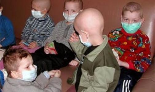 Фото №1 - 15 февраля – Международный день детей, больных раком