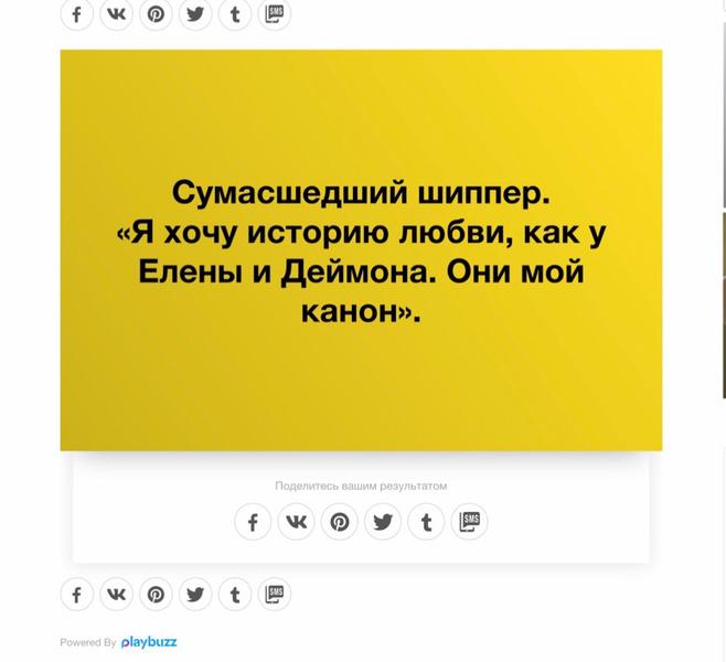 Фото №13 - Friday Fun: Редакция Elle Girl проходит тесты на сайте ElleGirl.ru