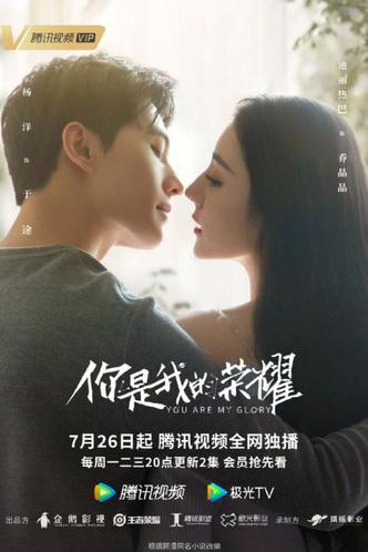 Фото №2 - Лучшие дорамы про любовь: 5 китайских сериалов 2021 года для тру романтиков