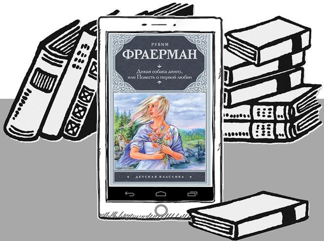 Фото №3 - 10 книг для поколения Z