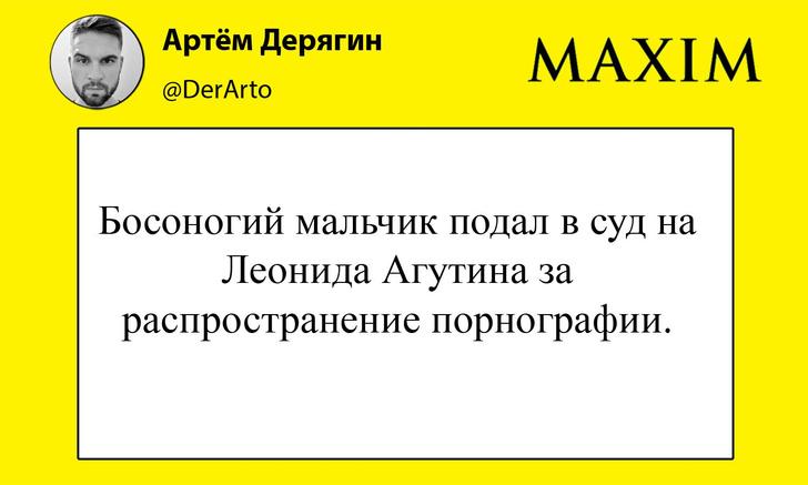 Фото №1 - Шутки четверга и дринкинг-гейм при просмотре Тарковского