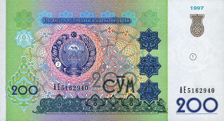 Фото №1 - Узбекистан. От сума не зарекайся