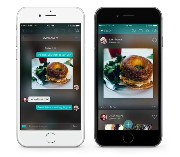 Фото №1 - Это приложение скоро заменит инстаграм?