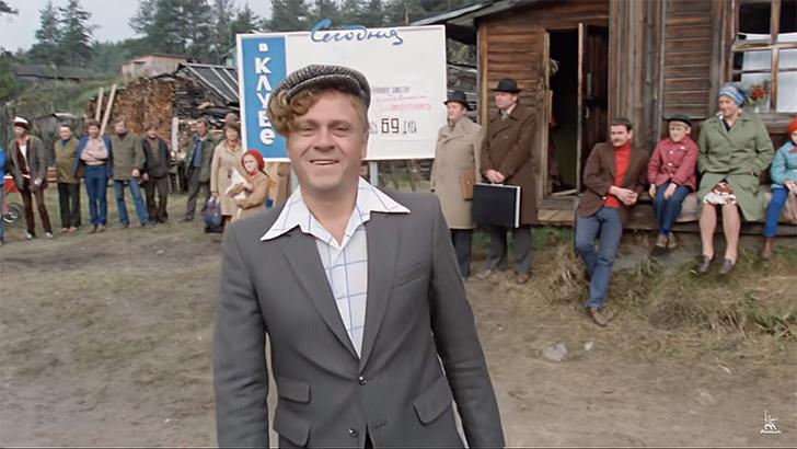 Фото №21 - 22 незаметные роли в популярных российских фильмах, которые исполнили сами режиссеры