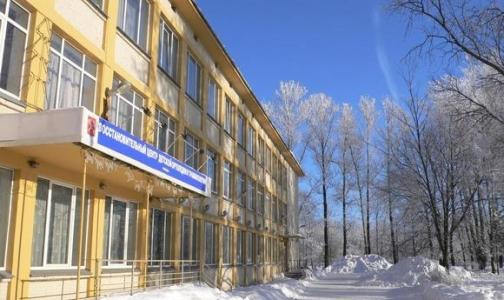 Фото №1 - Центр детской ортопедии в Стрельне может стать самым благоустроенным объектом здравоохранения