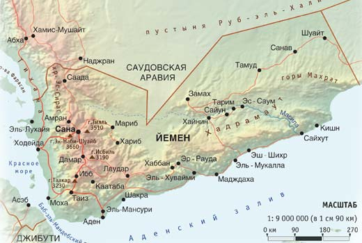 Фото №2 - Йемен: от Джамбии до «калаша»