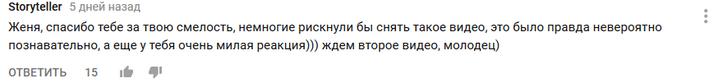 Фото №5 - Участник Hype Camp Женя Светски снял видео про половые органы, но Милонов посчитал это порнографией
