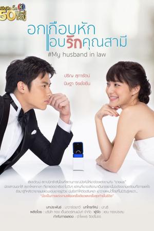 Фото №9 - Горячие лакорны: топ-10 лучших тайских сериалов