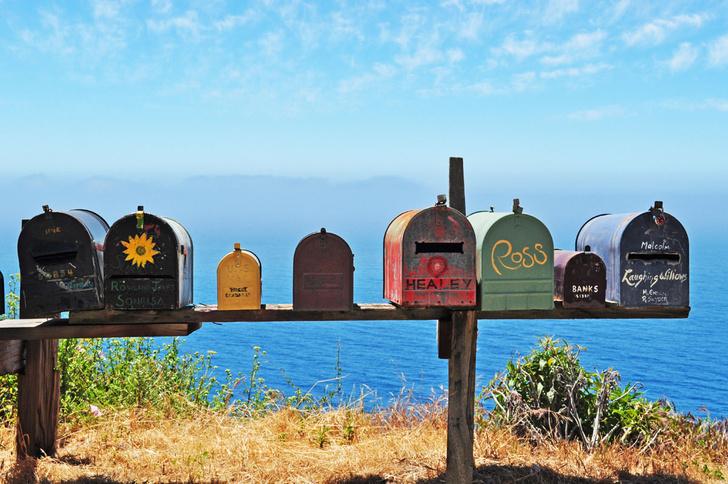 Фото №1 - Пишите письма