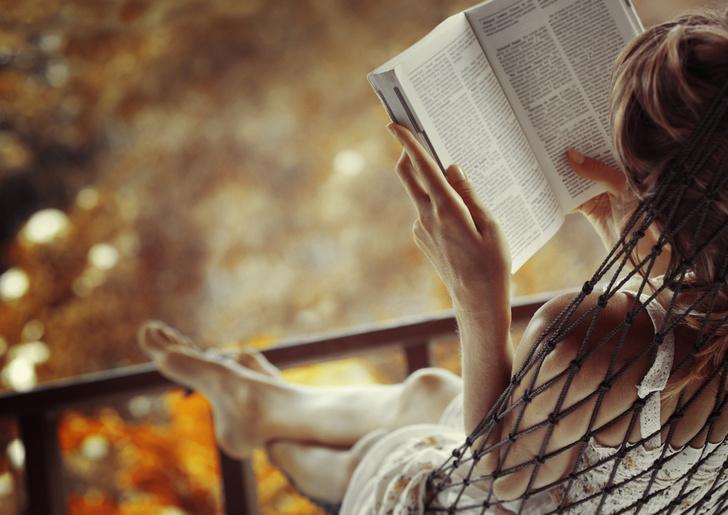 Фото №1 - Вредно ли читать лежа?