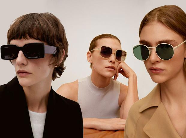 Фото №1 - Очки для лета: самые модные модели 2020