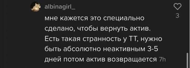 Фото №1 - Вот это поворот: Егор Крид попрощался с TikTok