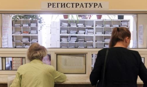 Фото №1 - Какие поликлиники и травмпункты будут работать в Петербурге 29 апреля