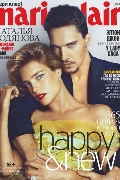 Наталья Водянова и Джонатан Риз Майерс на обложке Marie Claire